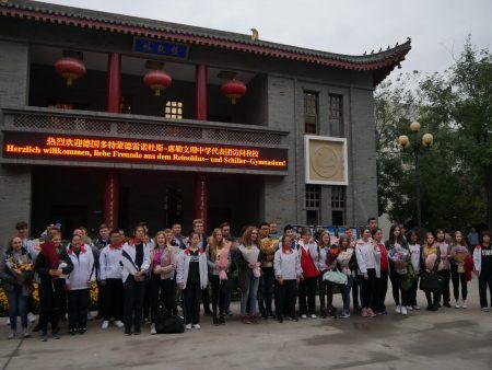 Das RSG in Xi'an