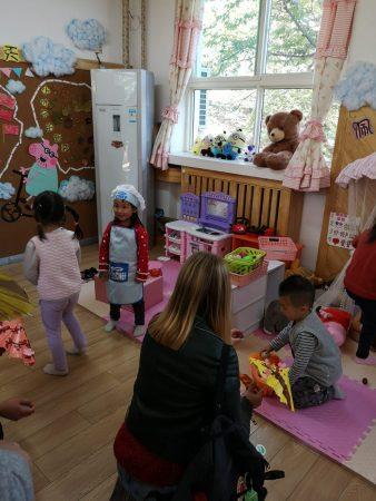 Der chinesische Kindergarten
